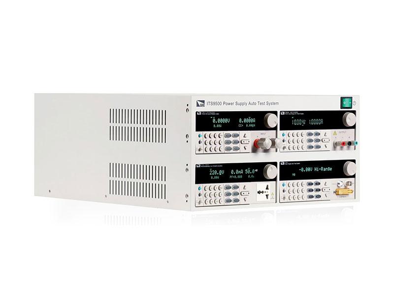 ITS9500 电源自动测试系统