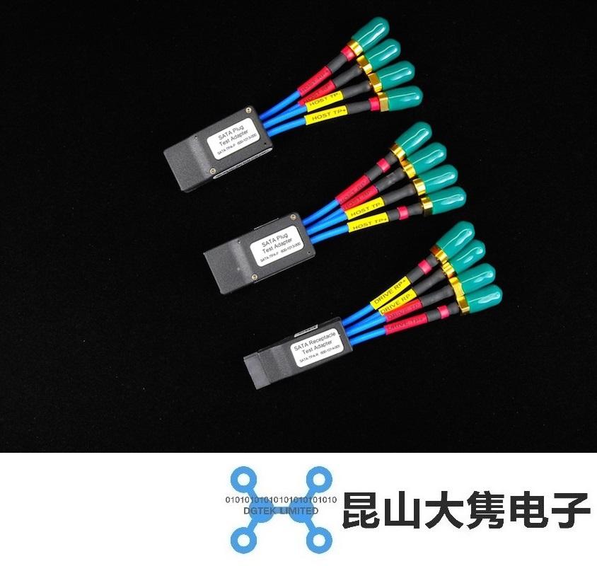 SATA-TPA-PPR (640-0047-000)